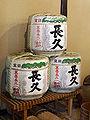 Chokyutei05s3000.jpg