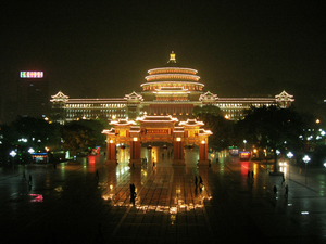 Great Hall of the People (Chongqing) - The Great Hall of the People in Chongqing at night.