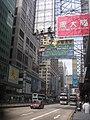 ChowTaiFookSigns-guysonabillboard-mongkok-2006-2-15.jpg