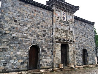 Zhu Xi's Memorial Temple at Huishan ancient town, Wuxi Chu Hsi's ancestral temple in Wuxi Huishan ancient town.JPG