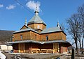 Church of the Dormition of the Theotokos Yaremche 2017 G2.jpg