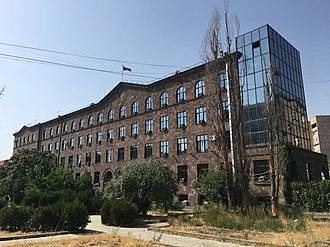 Judiciary of Armenia - Image: Civil Appeal & Administrative Criminal Appeal Court of the Republic of Armenia 04