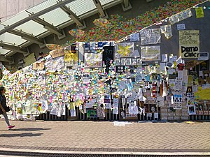 Lennon Wall (Hong Kong) - Close view of Hong Kong Lennon Wall on 2014-10-18 (1)
