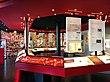 Club-Museum.jpg