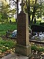 Cmentarz Prawosławny w Suwałkach (48).JPG