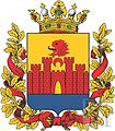 Coat of Arms Buynaksk.jpg