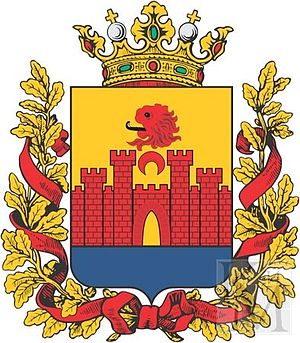 Buynaksk - Image: Coat of Arms Buynaksk