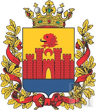 Buynaksk - Image: Coat of Arms Buynaksk