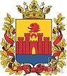 Coat of Arms Buynaksk.jpg