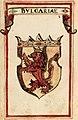 Coat of Arms of Bulgaria XVII century, Insignia procerum.jpg