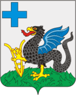 Coat of Arms of Kashirsky rayon (Voronezh oblast).png