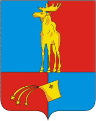 Monchegorsk - Image: Coat of Arms of Monchegorsk (Murmansk oblast)