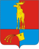 Coat of Arms of Monchegorsk (Murmansk oblast).png