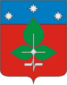 Coat of Arms of Pushchino (Moscow oblast).png