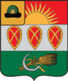 Coat of Arms of Zakharovo rayon (Ryazan oblast).png