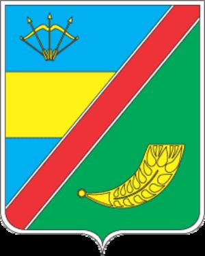 Bila Tserkva Raion - Image: Coat of arms of Bilotserkivskyi Raion
