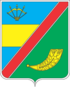 Coat of arms of Bilotserkivskyi Raion.png