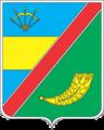 Coat of arms of Bilotserkivskyi Raion.png