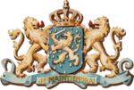 Coat of arms of Dutch East Indies.png