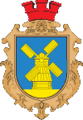Coat of arms of Kalita.png