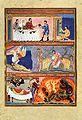 Codex Aureus Epternacensis.jpg