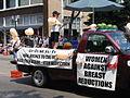 Columbus, Ohio Doo Dah Parade-2005-07-04-IMG 4695.JPG