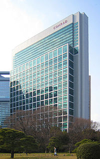 1f52c22693a SoftBank Group - Wikipedia