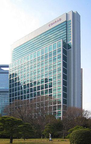 SoftBank Group - Image: Conrad Tokyo