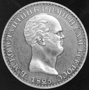 Constantine ruble - Image: Const