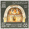 Coptic museum3crop.jpg