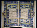 Copy of the Quran in 30 parts, Herat, Afghanistan, 1519, The David Collection, Copenhagen (4) (35574196524).jpg