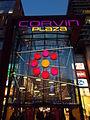 Corvin Plaza N. - Budapest.JPG