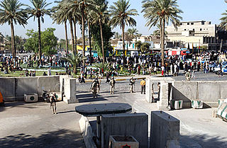 Camp Justice (Iraq)