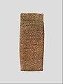 Cuneiform tablet- record of a lawsuit MET DP162268.jpg