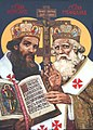 Cyril a Metod apostoli Slovanov.jpg