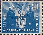 DDR-Briefmarke Oder-Neisse 1951 50.JPG