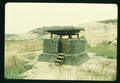 DMZ mini-tower, August 1968.png