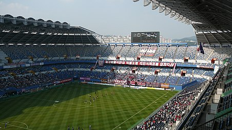 The Daejeon World Cup Stadium; where the match between the United States and Poland was played, won 3-1 by Poland, Daejeon World Cup Stadium.JPG