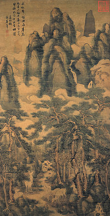 Dai Jin-Tall Pine Trees and Five Deer.jpg