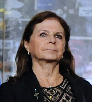 Dalia Rabin-Pelossof - Image: Dalia Rabin (cropped)