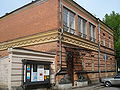 Daugavpils Local Arts and History Museum.JPG