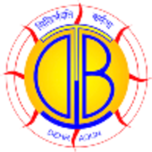 Dev Bhoomi Group of Institutions - Image: Dbgi logo new