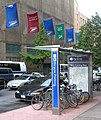 Dekalb Flatbush bike parking jeh.jpg