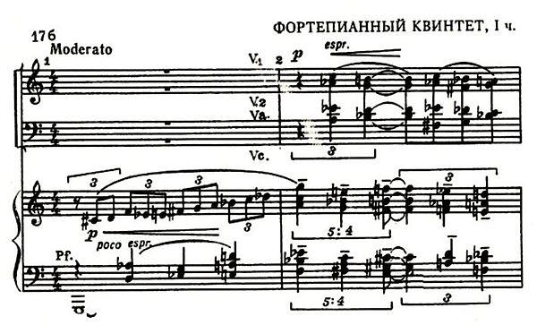 Denisov Ex 17b.jpg