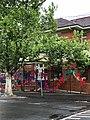 Deutsche Schule Melbourne.jpg