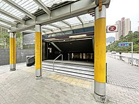 Diamond Hill Station 2020 12 part9.jpg