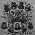 Die Gartenlaube (1894) b 021.jpg