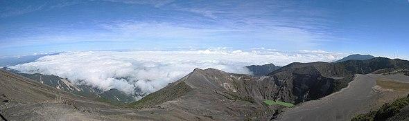 Irazú Volcano, Costa Rica