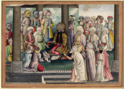 Distribution of Presents for the New Year by Shah Sultan Husayn.png