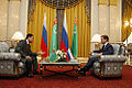 Dmitry Medvedev in Turkmenistan 4-5 July 2008-3.jpg